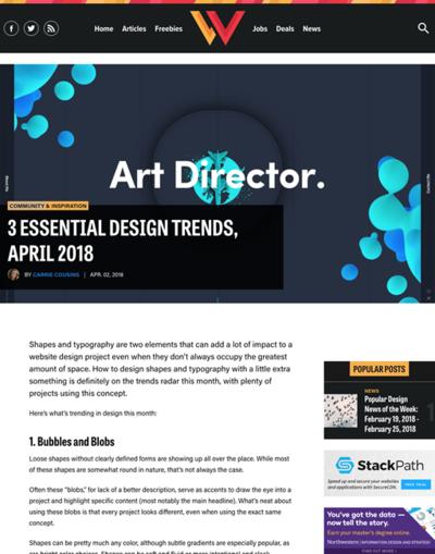 図3 最近のデザイントレンド