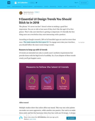 図1 UIデザインの重要なトレンド