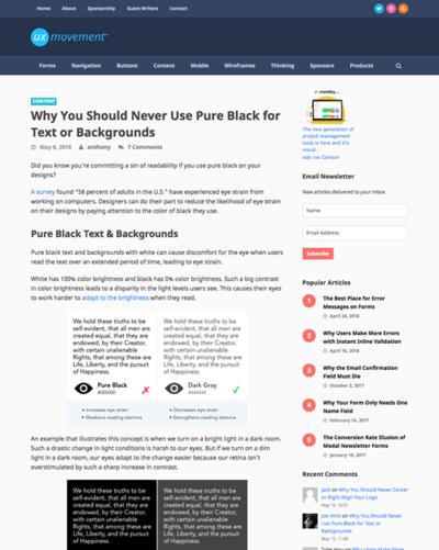 図2 ウェブデザインのテキストと背景色に完全な黒を使わない方が良い理由