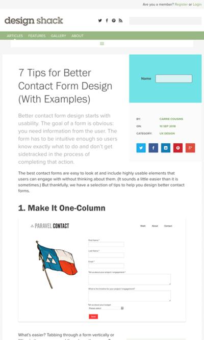図2 良い問合せフォームを作るための7つのヒント