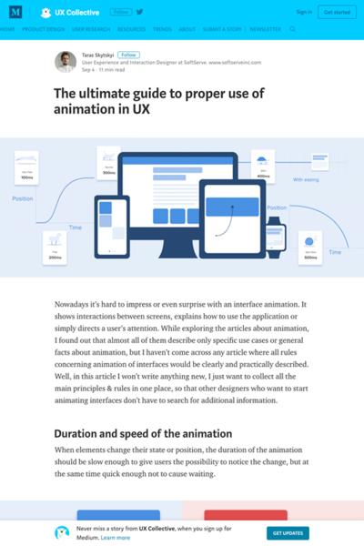 図4 UXアニメーションの究極のガイド