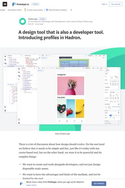 図5 開発ツールでもあるデザインツール「Hadron」の紹介