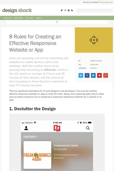 図1 効果的なレスポンシブサイト/アプリを作る8つのルール