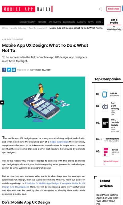 図1 モバイルアプリのUXデザインでやるべきこと&やらないこと