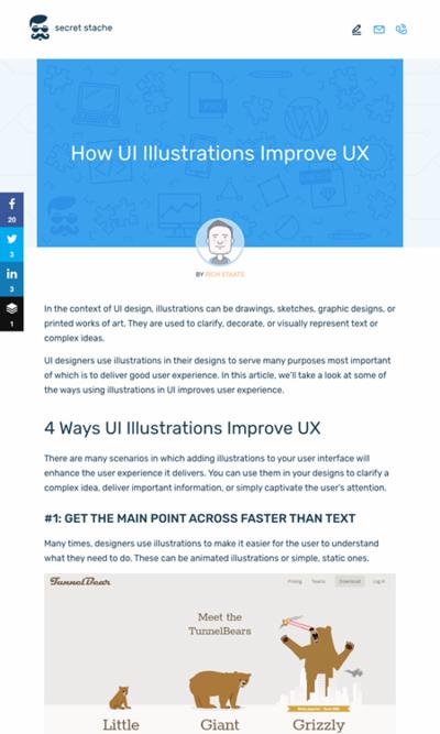 図2 UIにイラストを使うとUXがどう改善されるか