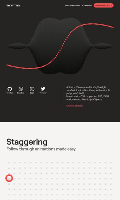 図4 JavaScriptによるアニメーションエンジン