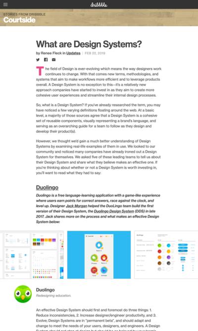 図1 デザインシステムを知るヒントとして実例を紹介