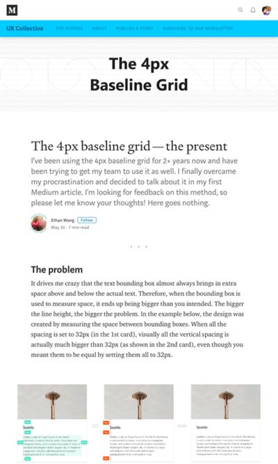 図1 4ピクセルベースライングリッドの考え方と使い方