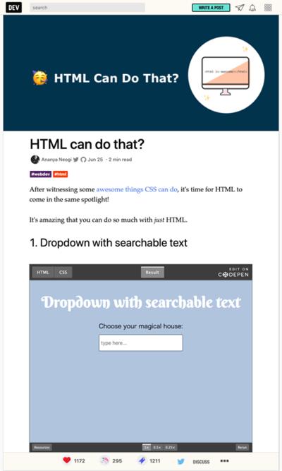 図1 実はHTMLだけでできることいろいろ