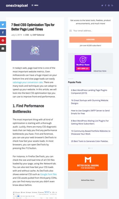 図3 CSSを最適化する7つの方法