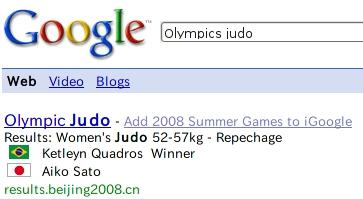 図 Google検索でオリンピック検索を実施した例