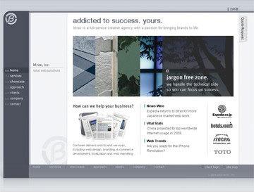 図3 筆者の会社のサイト(PC向け)