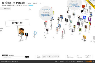 IS Parade