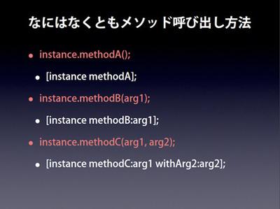 実際のコードをAS3と比較
