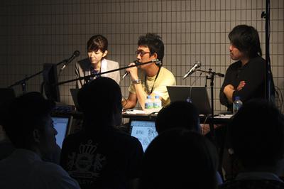 今北舞(左)柴田大輔氏(中央)鎌田貴史氏(右)