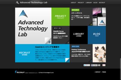 図3 PCなどで見たときのATLサイト