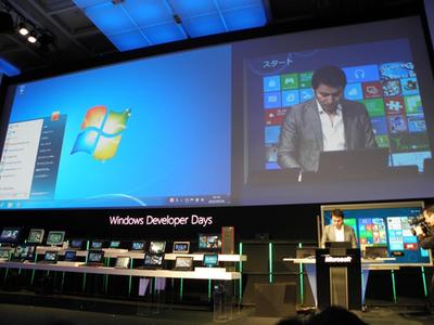 Windows 7 PC上に自分のWindows 8環境を起動できる「Windows To Go」