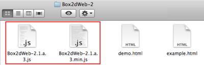 図2 ダウンロードして展開したBox2dWebのライブラリJSファィル
