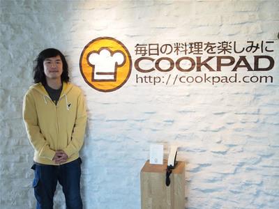 クックパッド技術部長の井原正博氏