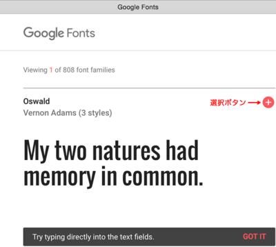 図1 Google FontsのOswald