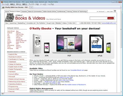 図3 O'Reilly DRM-Free Ebooks<wbr/>(オライリーメディアで売られているEPUBの電子書籍はDRMフリー)<wbr/>