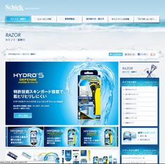 シックのブランドサイト(2)