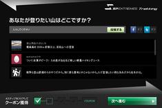 SP EXTREMESのブランドサイト(1)
