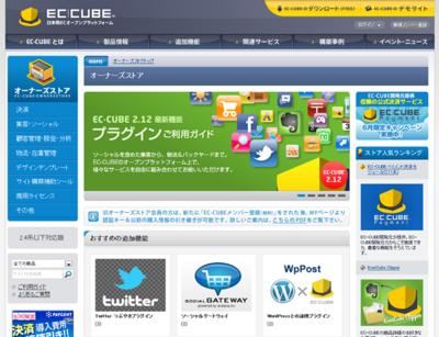 2012年5月からリリースされたプラグイン機能