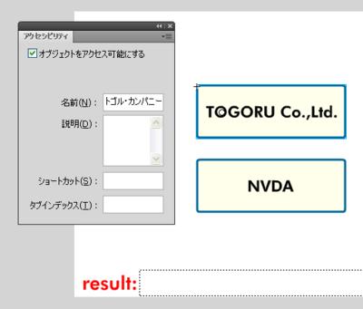図 アクセシビリティパネルを開いたら,サンプルファイル(accessibilityProperties_name_as2.fla)のステージにある「TOGORU Co.,Ltd.」ボタンを選択したところ。