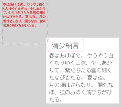 図 フォーカス・インのテキストフィールドと画面に表示するテキストは,ただしく読みを伝えるために別にします。