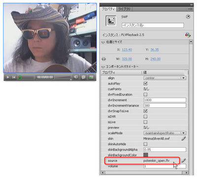 図 ステージにFLVPlaybackコンポーネントを配置。