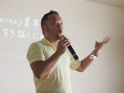 中川氏は,F.I.T広告デザイン学科を卒業し,しばらく米国で仕事をした後,日本に戻り起業しました