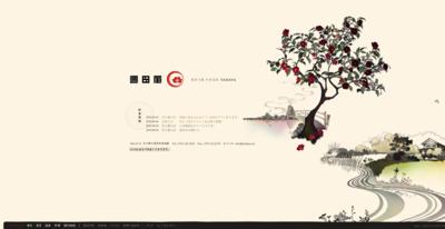 図1 石川県の温泉「多田屋」のサイト