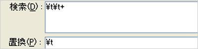 Dreamweaverのコードを正規表現で検索する例