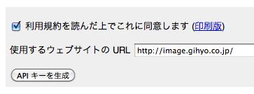 URLはサンプルファイル用のドメインです