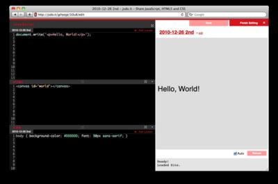 jsdo.itの基本画面