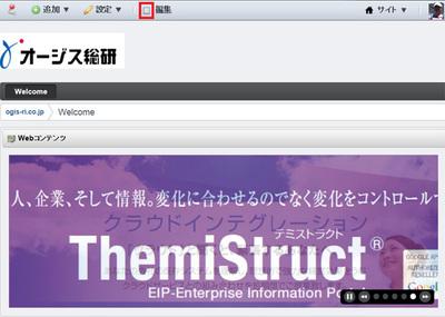 図36 Webコンテンツ・ポートレットによるスライドショー・ポートレットの実行例
