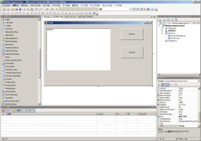 Microsoft Visual Studio(Visual C#)
