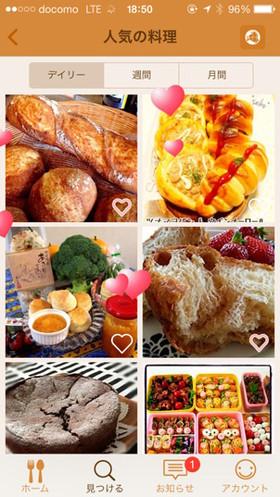 「Snap Dish:料理の写真を投稿してアプリ上の友人からのリアクションをもらって楽しむ,コミュニティアプリ。」