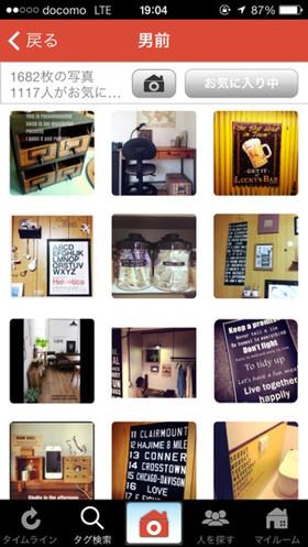 「room clip:ユーザーが部屋の写真を投稿するアプリ。インテリアの配置や購入の参考にすることができる。」