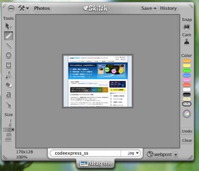 デスクトップ上でSkitchを立ち上げ,サムネイル画像をドラッグした状態。右下のwebpostボタンを押すだけでアップロードできる