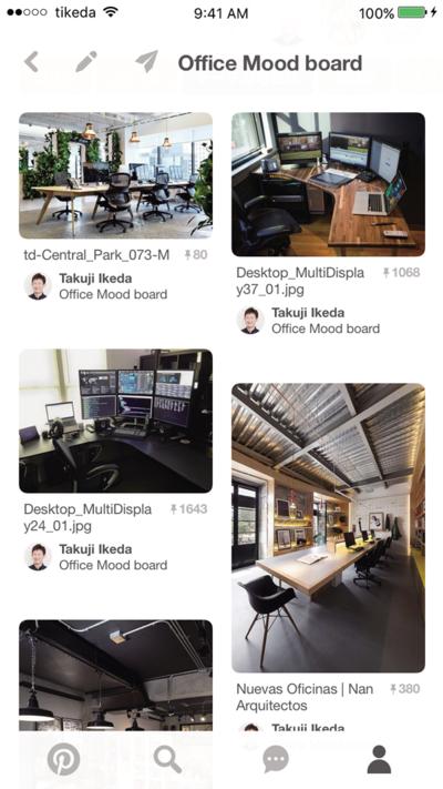 図6 Pinterest(iPhoneアプリ)のボード画面