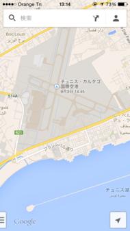 図1 Googleマップ上に泊まる予定のホテルや乗る飛行機の時間が表示されている