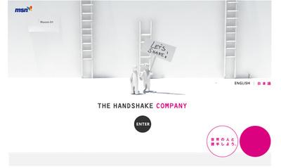 Microsoft MSN The Handshake Company