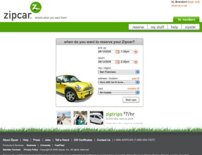 話題のカーシェアリングサービスZipCar