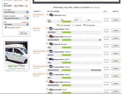 ZipCar.com予約画面