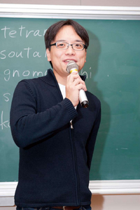 川崎有亮先生(株式会社リクルート メディアテクノロジーラボ)