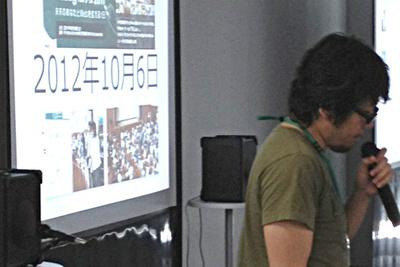 イントロセッションのプレゼンターを務めたWebSig24/7モデレーター安藤