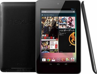 Google Nexus 7が当たります!