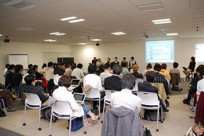 会場となったのはVOYAGE GROUPのセミナースペース「PANGEA」。他にもいろいろな勉強会やセミナーが開催されている